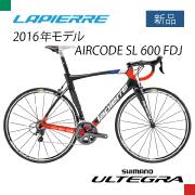 16aircode600