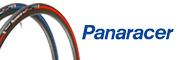panaracer パナレーサー