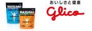 glico グリコ