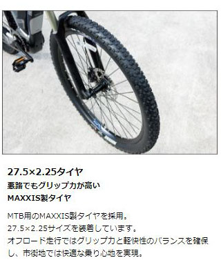 YPJ-XC