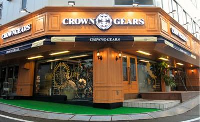 自転車専門店 CROWN GEARS