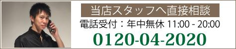 1115cam_3