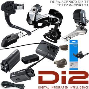DURA-ACE 9070 Di2 TT トライアスロン ...