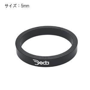 メタルスペーサー ブラック φ28.6 5mm