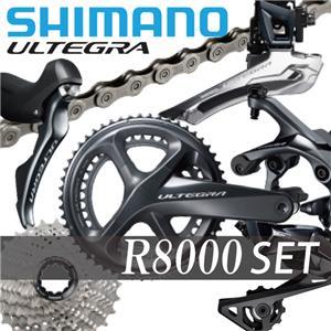 SHIMANO (シマノ) ULTEGRA アルテグラ R8000 コンポセット メイン
