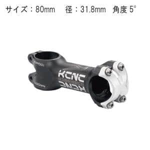 SCウイング 80mm 31.8mm 5° ブラック ステム