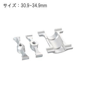 TI(ティーアイ)プロライト カーボンレールサポートキット30.9-34.9mm