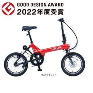 MINI FOLD 16 popular プラス コズミックレッド 折りたたみ電動アシスト自転車
