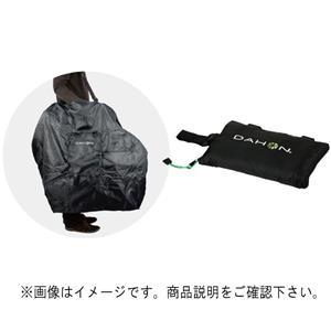 DAHON (ダホン) Slip Bag mini (K3, Dove Uno, EEZZ用) 輪行袋 メイン