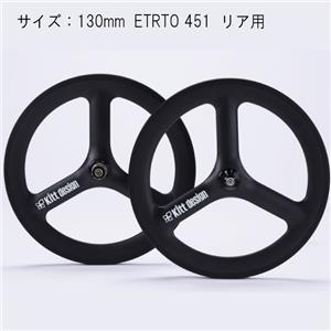 Carbon Tri Spoke ETRTO451 ホワイトロゴ 130mm 11S リア用ホイール