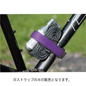 フレームストラップ Purple