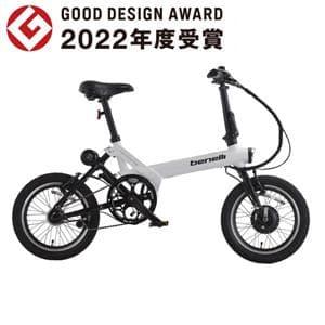 MINI FOLD 16 ホワイト 電動アシスト自転車