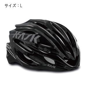 VERTIGO 2.0 ヴァーティゴ 2.0 ブラック サイズL ヘルメット