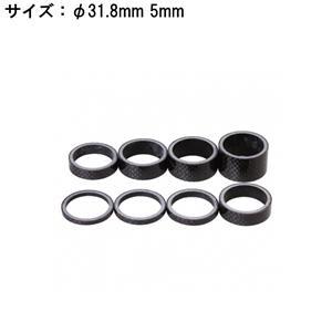 Carbon カーボン コラムスペーサー オーバーサイズ 内径φ31.8mm 5mm