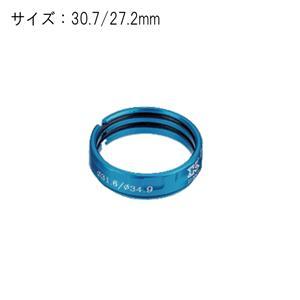 シートポストグリップ 30.7/27.2mm ブルー シートポスト