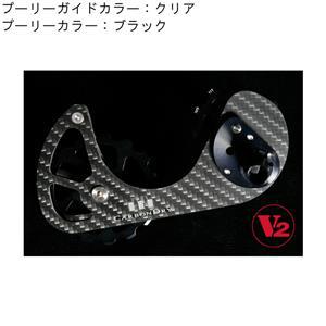 ビッグプーリー Kit 9000 9070 6800 6870 ショート フルセラミック クリア ブラック
