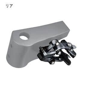 ULTEGRA アルテグラ BR-R8010-R ダイレクトマウント リアチェーンステイマウントタイプ ブレーキ