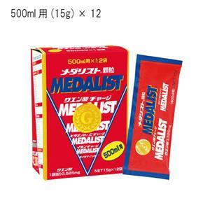MEDALIST メダリスト 500ml用 (15gX12袋)