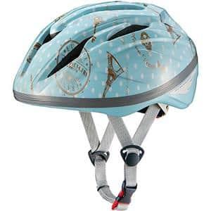 スターリー フレンチミント 54-56cm未満 ジュニアヘルメット