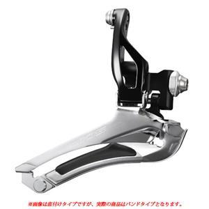 SHIMANO 105 FD-5800 フロントディレーラー バンドタイプ 31.8mm/28.6mm 2x11 ブラック