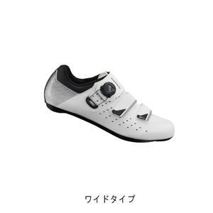 RP4 ホワイト ワイドタイプ サイズ46(29.2cm) ビンディングシューズ