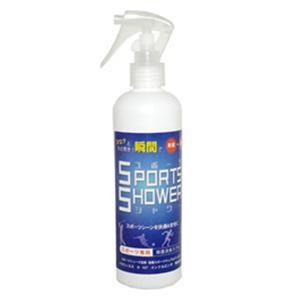 SPORTS SHOWER スポーツシャワー 280ml 【消臭スプレー】