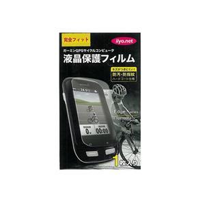 Edge1000J 専用 液晶保護フィルム 1枚入り 【自転車】