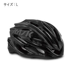VERTIGO 2.0 ヴァーティゴ 2.0 ブラックマット サイズL ヘルメット