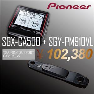 SGX-CA500 + SGY-PM910VL サイクルコンピューター 左センサーセット 【2017サマーキャンペーン】