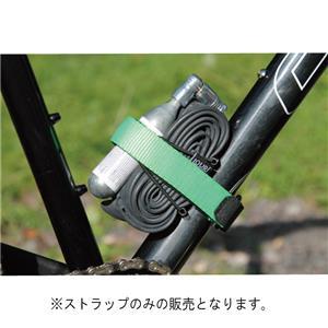 フレームストラップ Neon Green