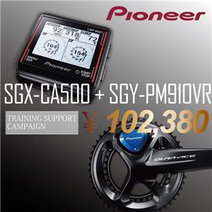 SGX-CA500 + SGY-PM910VR サイクルコンピューター 右送信機セット 【2017サマーキャンペーン】