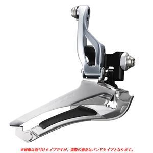 SHIMANO 105 FD-5800 フロントディレーラー バンドタイプ 34.9mm 2x11 シルバー