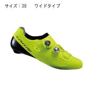 RC9 イエロー ワイド サイズ38 (23.8cm) シューズ