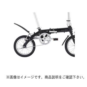 Mini Mudguard For 14inch ブラック フェンダー