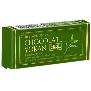 チョコレート ようかん 抹茶 12P