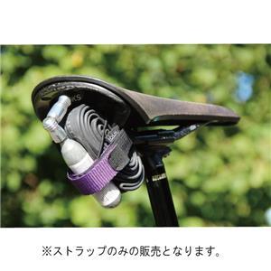 サドルストラップ Purple