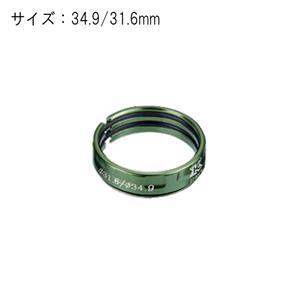 シートポストグリップ 34.9/31.6mm グリーン シートポスト