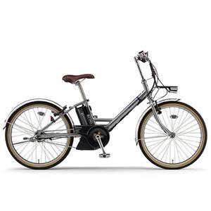 YAMAHA(ヤマハ) 2020 24型 PAS CITY-V ミラーシルバー(154cm-) 電動アシスト自転車 メイン