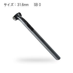 Tharsis タルシス XC 31.6mm SB0 シートポスト
