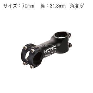 フライライド 70mm 31.8mm 5° ブラック ステム