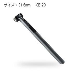 Tharsis タルシス XC 31.6mm SB20 シートポスト
