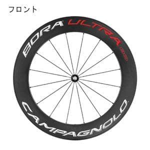 BORA ULTRA 80 TRACK チューブラー フロント用ホイール