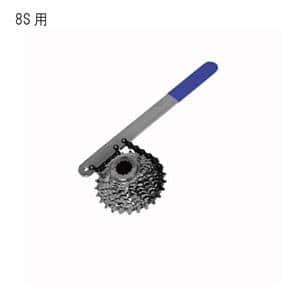 Cyclus Tools(サイクラスツールス) 720051 CHAIN WHIP 8S スプロケットリムーバー メイン