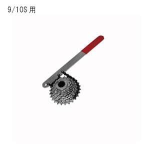 Cyclus Tools(サイクラスツールス) 720126 CHAIN WHIP 9/10S スプロケットリムーバー メイン
