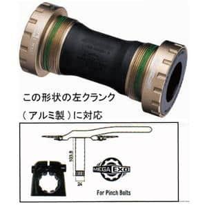 BB-6000 ITA ボトムブラケット