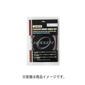 SP31 プレミアム ブレーキケーブルセット シマノ用 ブラック