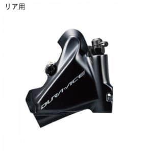 BR-R9170 リア用 フラットマウント レジン (L02A) ブレーキ【9月入荷予定】