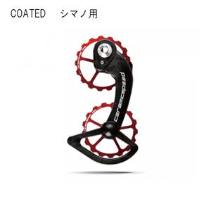 Over sized プーリーケージ 17T COATED シマノ 9000-6800用 レッド