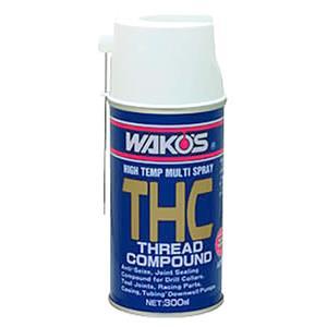スレッドコンパウンド THC(A250) 超耐熱潤滑剤スプレー 300ml