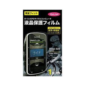 液晶保護フィルム  Edge820J / Edge520J 用 【自転車】